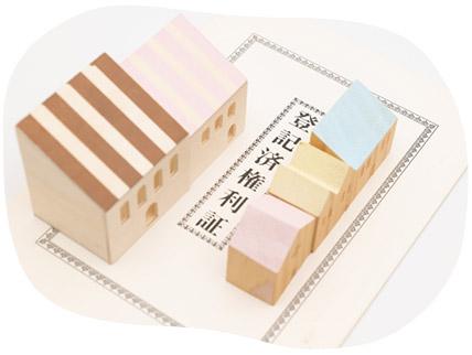 金融資産(株式、証券等)である場合は現金化して分けることが簡単ですが、相続財産が不動産で、相続不動産を売却せず相続人の誰かが取得する場合、その評価額について問題となる場合があります。